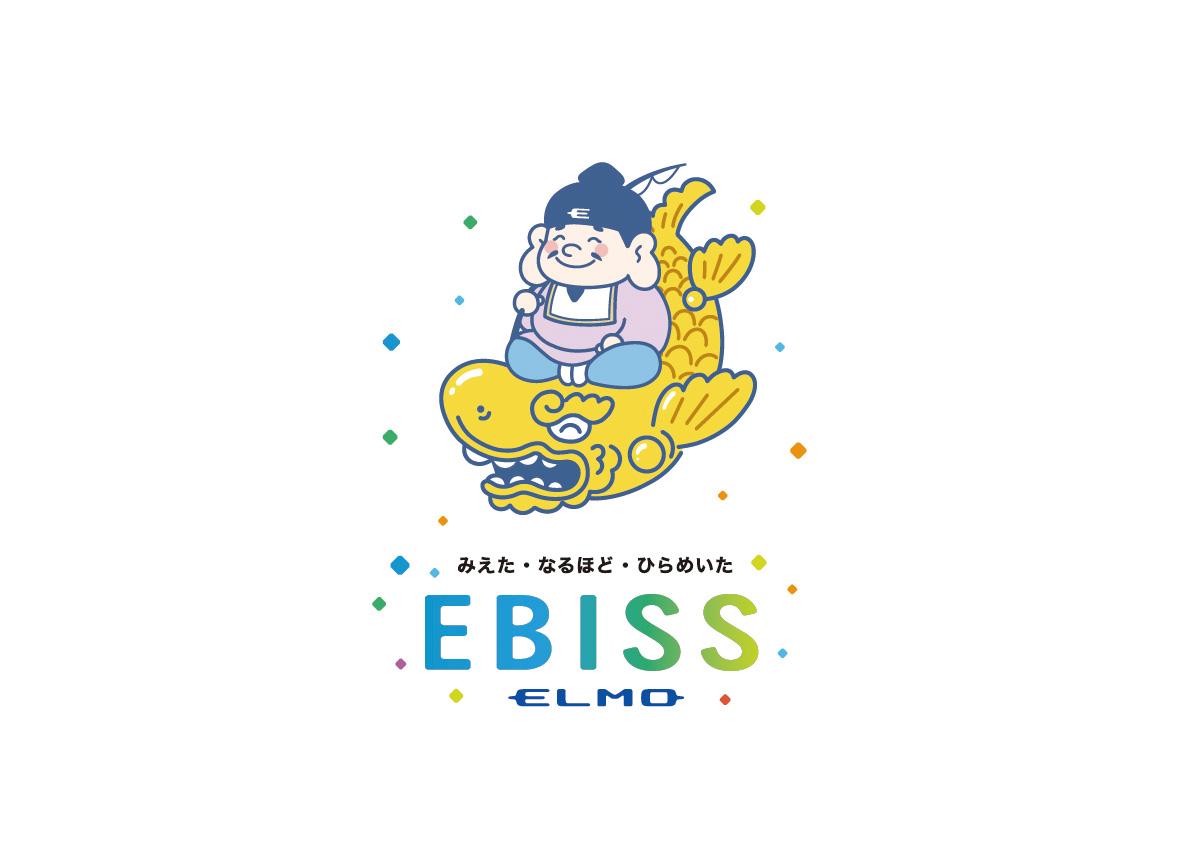 """エルモ社 新ブランド""""EBISS""""キャラクターデザイン"""